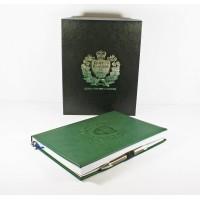 Regimental Journal